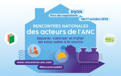 ATB sera au salon «Rencontres nationales des acteurs de l'ANC», les 16 et 17 octobre 2019